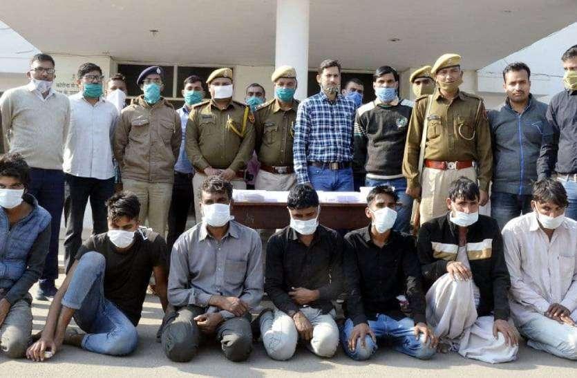 ऑनलाइन ठगी गिरोह के साथ 7 बदमाश गिरफ्तार, सैकड़ों वारदात को दे चुके अंजाम