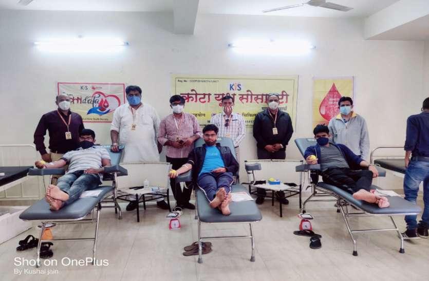 पत्रिका की खबर के बाद आगे आई सामाजिक संस्थाएं