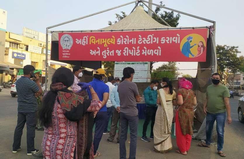 Gujarat: गुजरात में कोरोना से एक दिन में 20 की मौत, नए 1502 मरीज