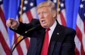 ट्रंप का बड़ा आरोप, बोले- चुनावी धांधली में जस्टिस डिपार्टमेंट और FBI शामिल, बिडेन को कभी स्वीकार नहीं करूंगा राष्ट्रपति