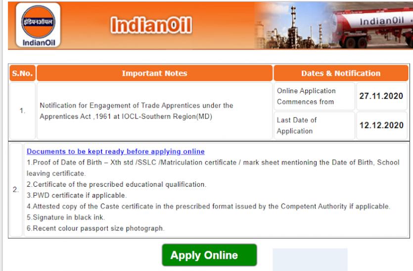 IOCL Recruitment 2020: इंडियन ऑयल कॉरपोरेशन लिमिटेड में ट्रेड अप्रेंटिस के निकली भर्तियां, जल्द करें आवेदन