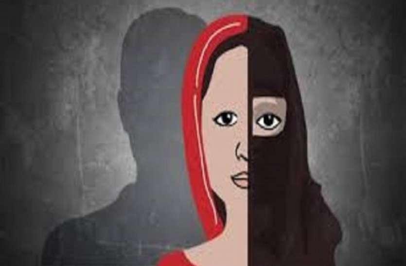 यूपी में लव जिहाद का एक और मामला, पीड़िता का आरोप- नाम और धर्म छिपाकर आरोपी ने धोखे से की शादी