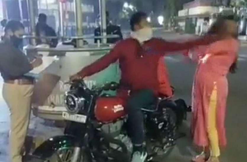 Ahmedabad News : पुलिस के रोकने पर पति-पत्नी में झगड़ा, थप्पड़ जड़ा