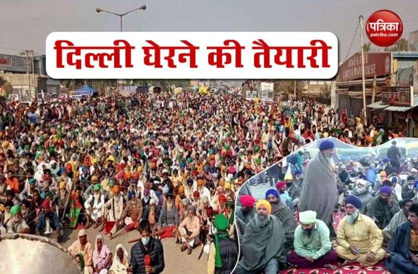 Farmer Protest: पांच प्रमुख मार्गों पर दिल्ली को घेरेंगे किसान, जानिए बीते 24 घंटों की बड़ी बातें