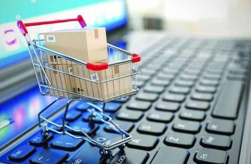कैट ने कहा, बैंक और ई-कॉमर्स कंपनियां बनी व्यापारियों लिए खलनायक, वित्तमंत्री को शिकायत