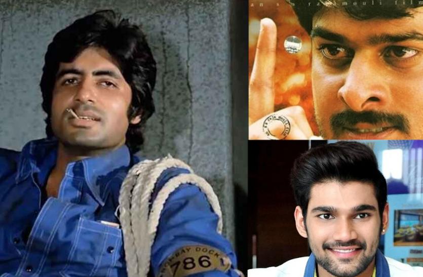 Amitabh Bachchan की 'दीवार' से प्रेरित प्रभास की 'छत्रपति' के रीमेक की तैयारी