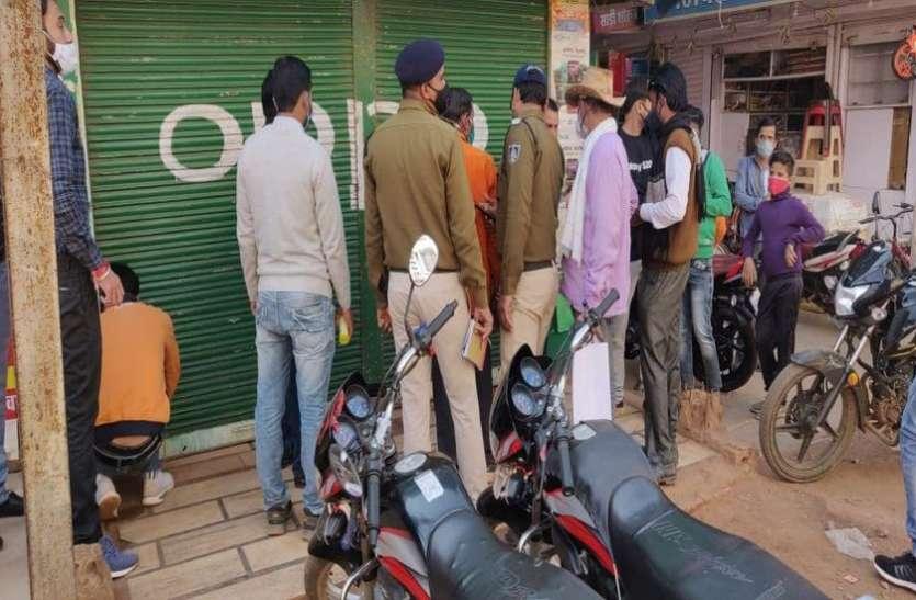 लापरवाही पर शिवपुरी प्रशासन ने 4 दुकानें 48 घंटे के लिए सील किए