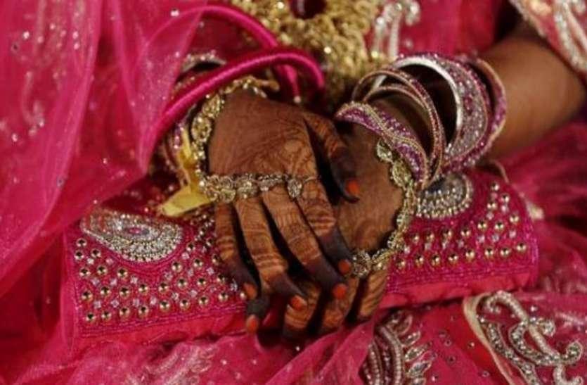 जयपुर में तलाक का अनोखा केस ... पहले कभी नहीं देखा और सुना होगा...