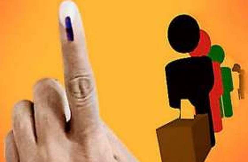 कर्नाटक में ग्राम पंचायत चुनाव 22 व 27 दिसम्बर को