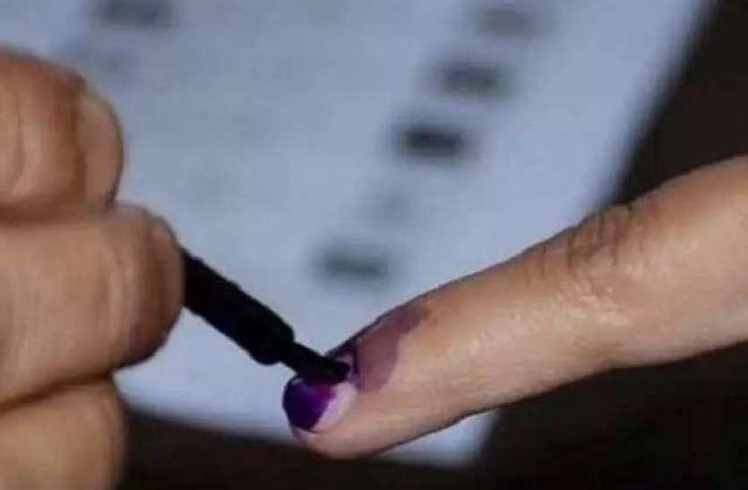 MLC Election 2020: सुबह 8 बजे से वोटिंग शुरू, नोटा का नहीं है विकल्प, हर हाल में देना होगा वोट