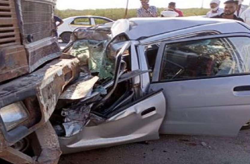 ट्रक-कार में भिड़ंत, महिला सहित चार की मौत