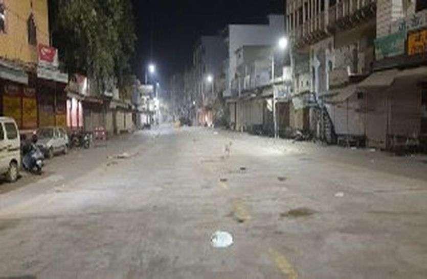 sikar night curfew photos