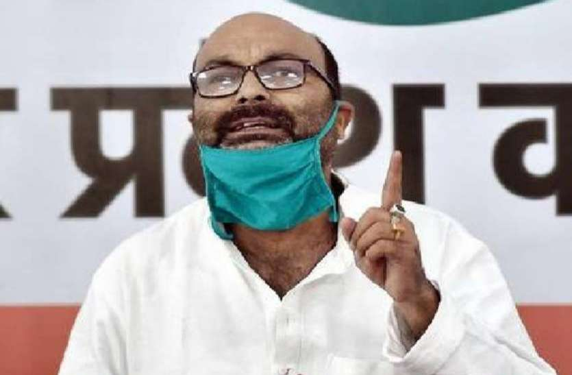 गन्ना किसानों को बकाया 14 हजार करोड़ का भुगतान अविलंब करे योगी सरकार- अजय कुमार लल्लू