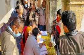 रायबरेली जिले में 62 बुथों पर स्नातक और शिक्षक एमएलसी के चुनाव का होगा मतदान, पोलिंग पार्टियों को प्रशासन ने किया रवाना