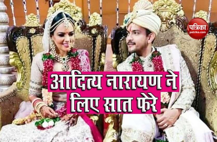 Aditya Narayan की शादी की तस्वीरें हुई वायरल, इस्कॉन मंदिर में लिए श्वेता संग सात फेरे