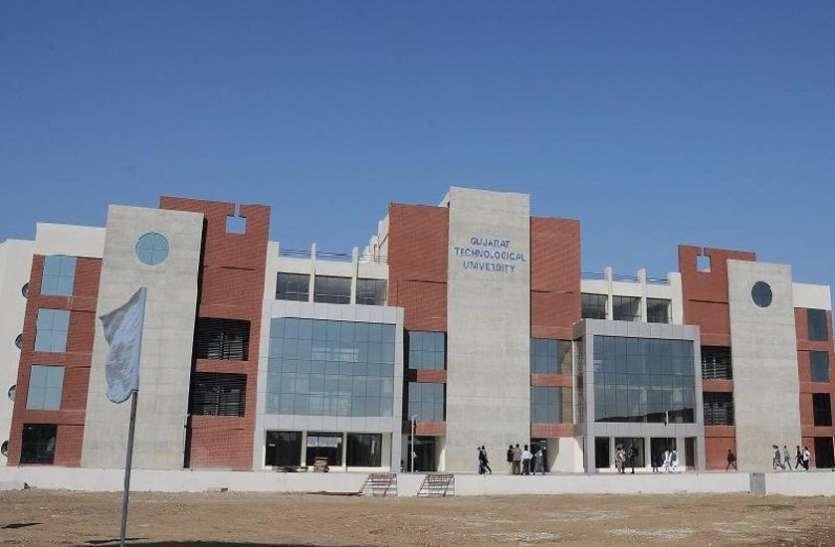 जीटीयू की शीतकालीन सत्र की परीक्षाएं स्थगित, 10 दिसंबर से शुरू होनी थी