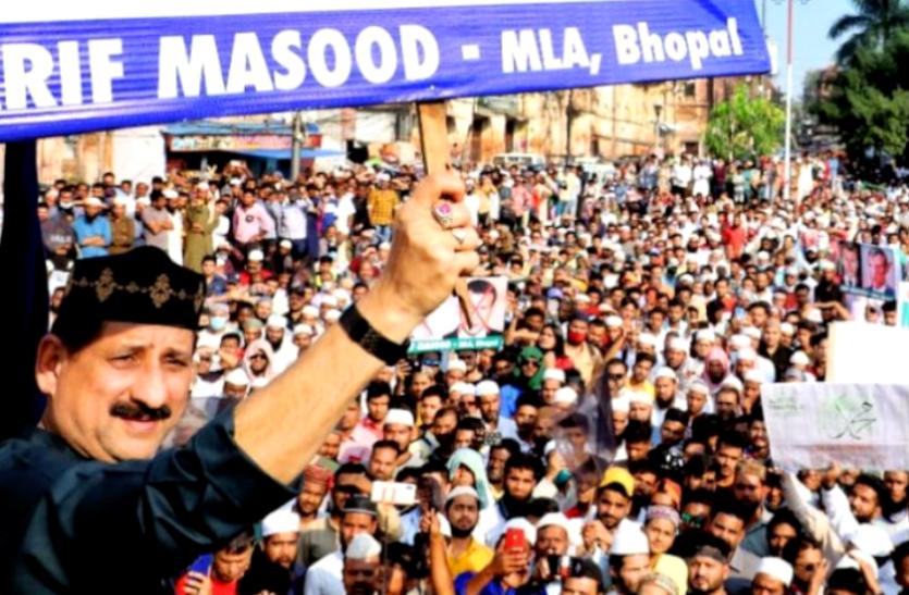 भड़काऊ भाषण मामला : कांग्रेस विधायक आरिफ मसूद की जमानत के बाद HC ने सरकार और शिकायतकर्ता को भेजा नोटिस