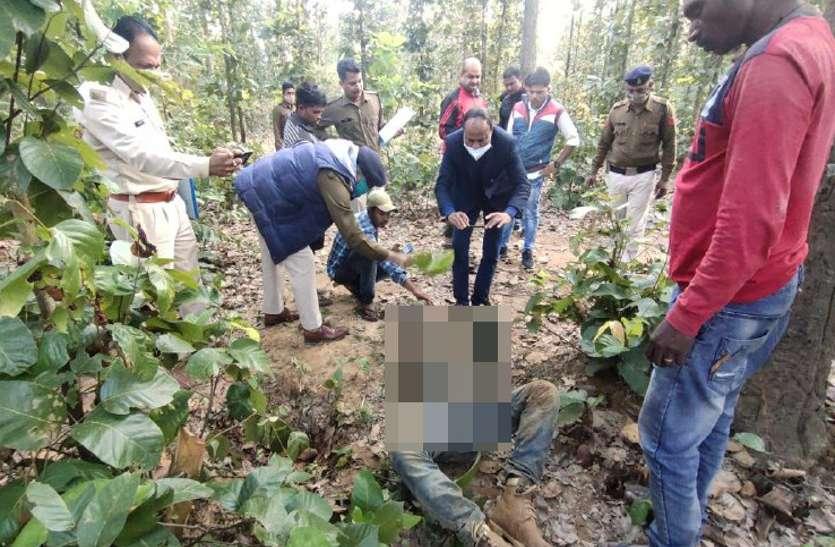 जमीन की खरीद-बिक्री करने वाले युवक का 3 नकाबपोशों ने किया अपहरण और कर दी हत्या, जंगल में मिली लाश