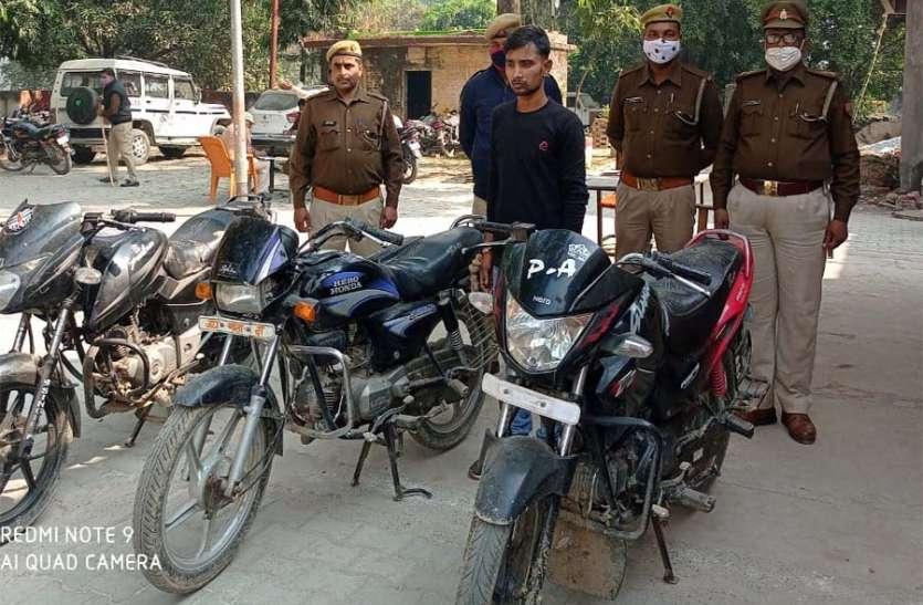 अन्तर्जनपदीय बाइक चोर गिरोह का पर्दाफाश, 03 बाइक के साथ एक गिरफ्तार