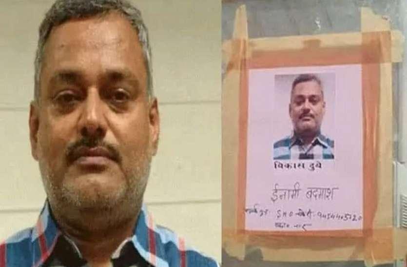 बिकरू कांड : एसआईटी ने इन 90 अफसरों पर की कार्रवाई की सिफारिश, कहा- सभी को मिले कड़ी सजा