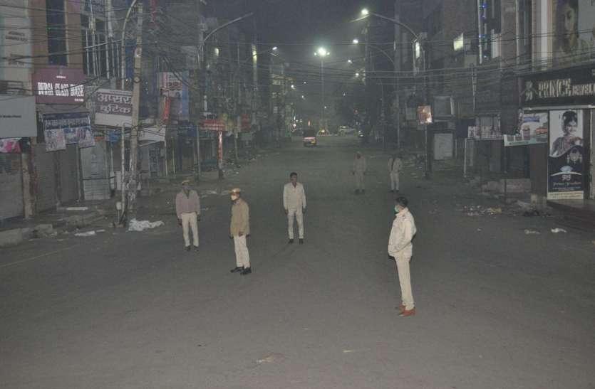 श्रीगंगानगर में सांझ ढलते ही बाजार बंद