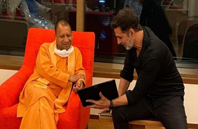 Akshay Kumar ने सीएम योगी आदित्यनाथ से की मुलाकात, अपकमिंग फिल्म 'राम सेतु' को लेकर हुई चर्चा