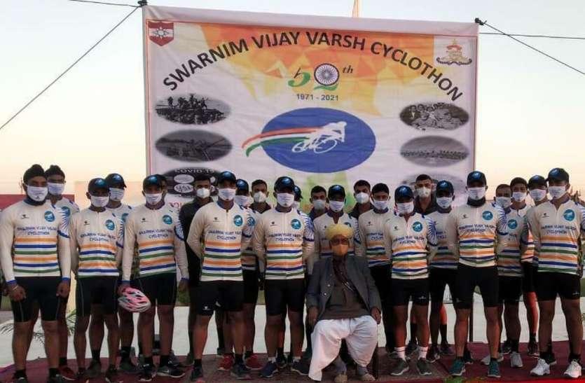Indian Army: मोहनगढ़ पहुंची आर्मी की साइक्लोथॉन ---- फोटो 204