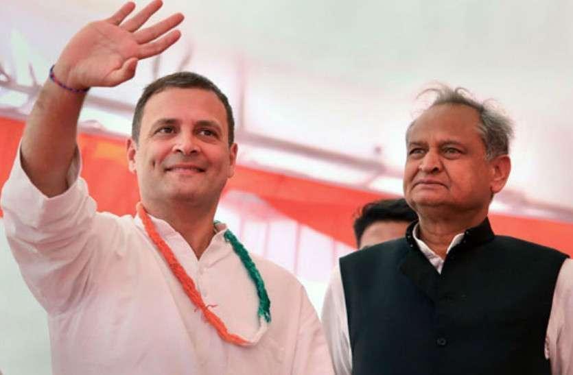 Rajasthan BJP: राहुल गांधी का VIDEO दिखाकर गहलोत सरकार को याद दिलाया वादा, जानें क्या कहा?