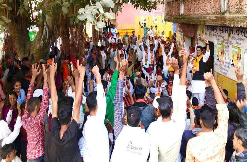 Panchayat Election 2020 : चौथे-अंतिम चरण के लिए जान लगा रहे राजनीतिक दल, चुनावी क्षेत्रों में प्रचार चरम पर