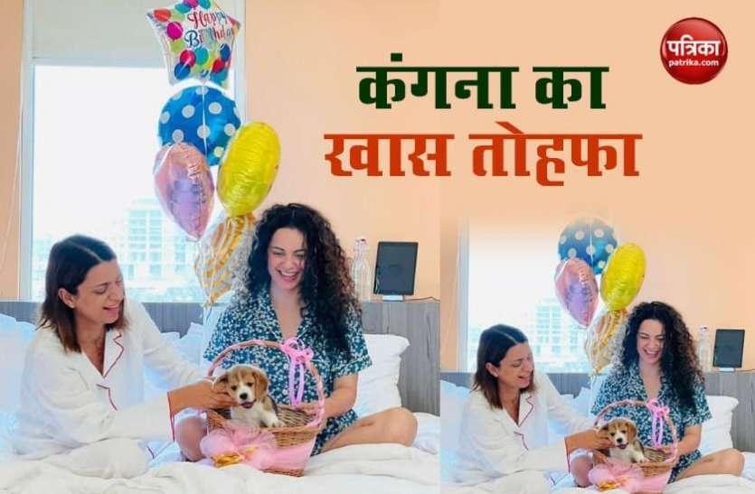 Kangana Ranaut ने बहन रंगोली को तोहफे में दिया नन्हा मेहमान, तस्वीरें सोशल मीडिया पर वायरल