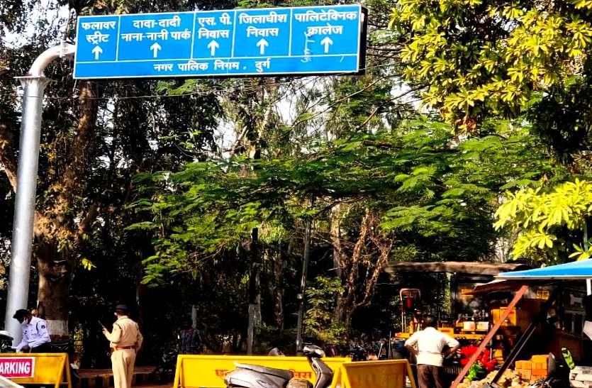 श्रेय की राजनीति: दुर्ग में जिसे सांसद सरोज ने फ्लावर स्ट्रीट के रूप में संवारा उसे उजाड़कर कांग्रेसी मेयर ने बना दिया लोककला मार्ग