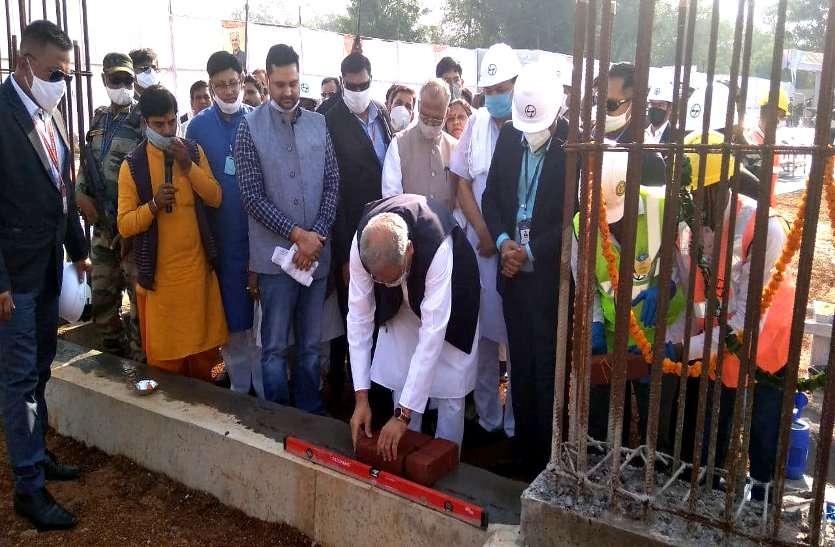 IIT भिलाई के सुपर स्ट्रक्चर भूमिपूजन कार्यक्रम को बीच में छोड़कर चलीं गई सांसद सरोज, देखते रह गए CM और बाकी मंत्री