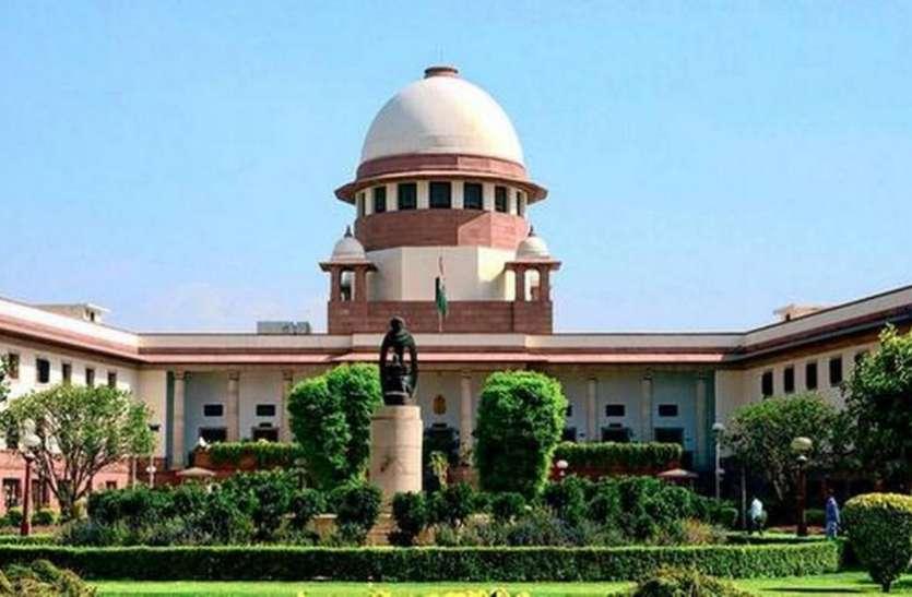 Supreme Court ने राज्यों को दिए हर थाने में सीसीटीवी कैमरे लगाने के निर्देश
