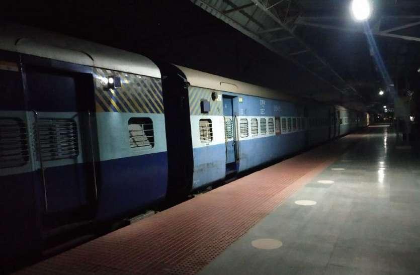 Kisan rail: जिले से एक किसान का महज 10 टन पार्सल लेकर रवाना हुई ट्रेन, पढ़ें पूरी खबर