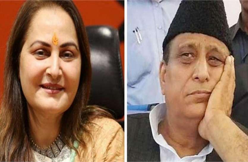 आजम खान फिर मुश्किल में, जयाप्रदा पर अभद्र टिप्पणी मामले में कोर्ट ने जेल से किया तलब