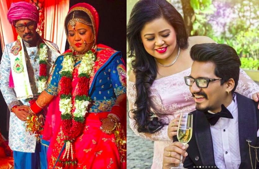 Bharti Singh और हर्ष की मैरिज एनिवर्सरी पर जानिए दोनों के लिए क्या है सच्चे प्यार का मतलब