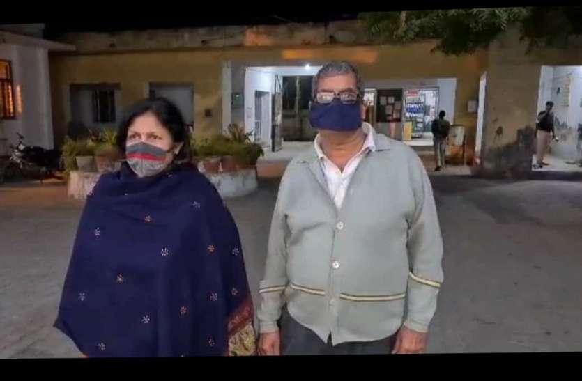 करोड़ों के बैंक घपले में बोरदिया दंपती की फर्जी कंपनी का खेल