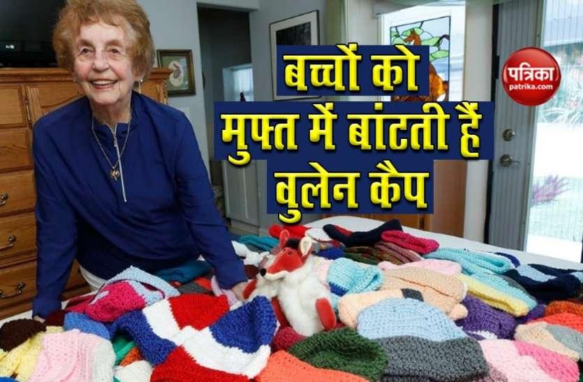 लॉकडाउन में विकसित शौक को 91 साल की महिला ने बनाया अपना मिशन, ऐसे करती हैं दूसरों की मदद