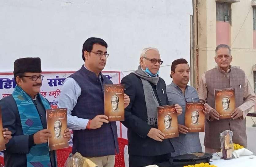 प्रशासनिक दायित्वों के साथ ठाकुर प्रसाद सिंह ने रचनात्मकता को दिये नए आयाम
