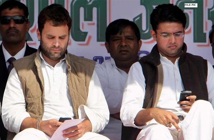 राजस्थान: BJP ने Rahul Gandhi के बाद अब Sachin Pilot का शेयर किया पुराना Video, जानें क्या है मामला?