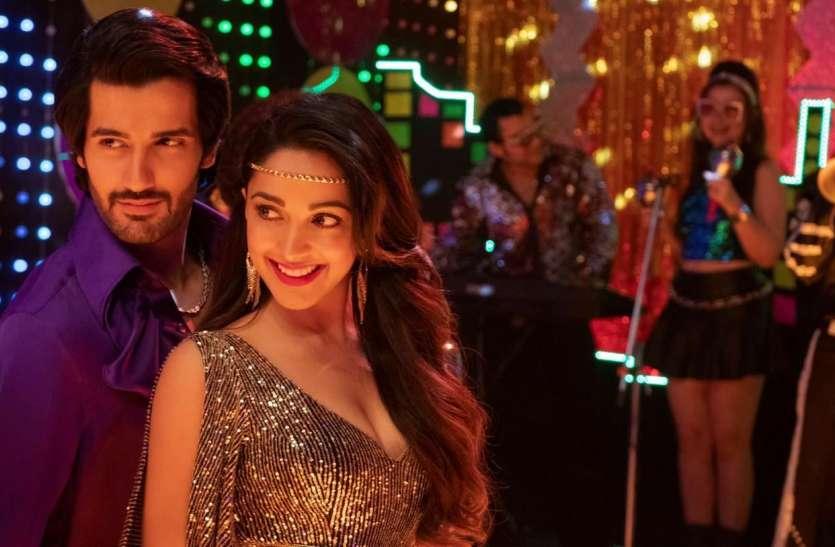 Film indu ki jawani song dil tera release