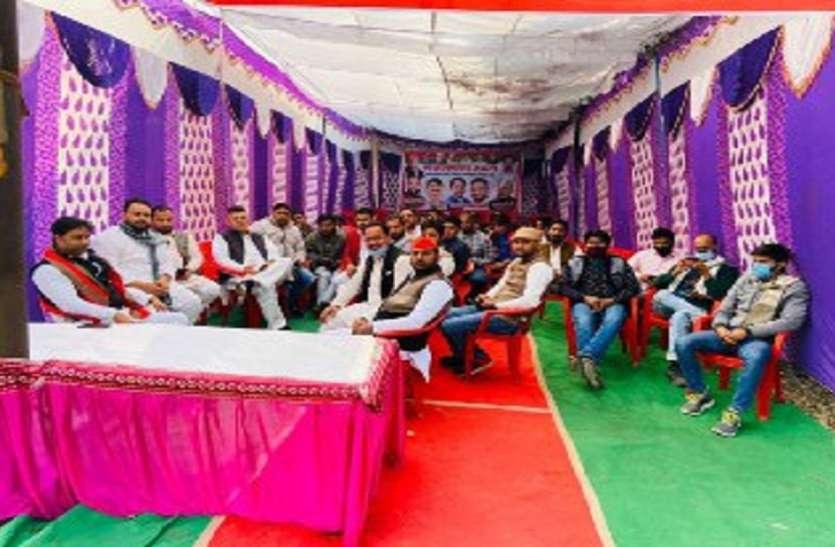 UP MLC Chunav मेरठ-सहारनपुर शिक्षक विधान परिषद सीट पर 48 साल का रिकॉर्ड तोड़ने की ओर भाजपा