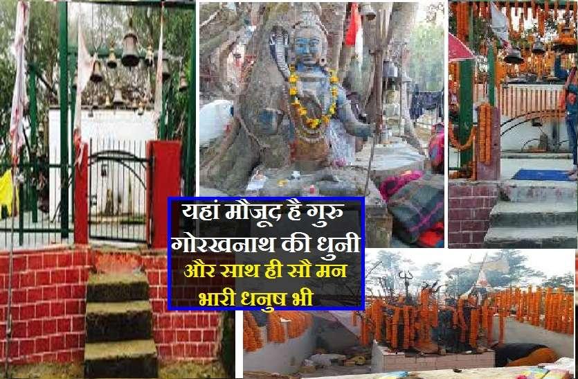 देवताओं की विधानसभा: गजब का है यह मंदिर प्रसाद की जगह धनुष-बाण से पूरी होती हैं मनोकामनाएं