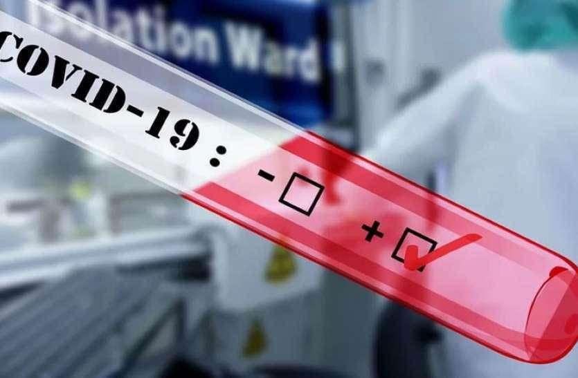 जिले में दस नए पॉजिटिव आए, कुल संक्रमितों की संख्या हुई 3236