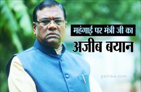 केन्द्रीय मंत्री का अजीब बयान, कहा- पेट्रोल-डीजल के दामों से लोगों को नहीं पड़ता फर्क