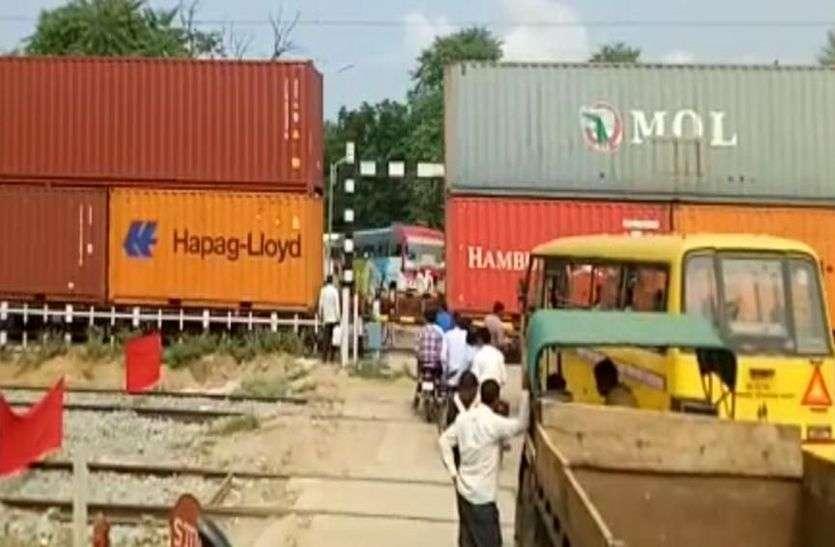 देर रात मालगाड़ी से टकराई कार, सूचना पर दौड़े रेलवे कर्मचारी