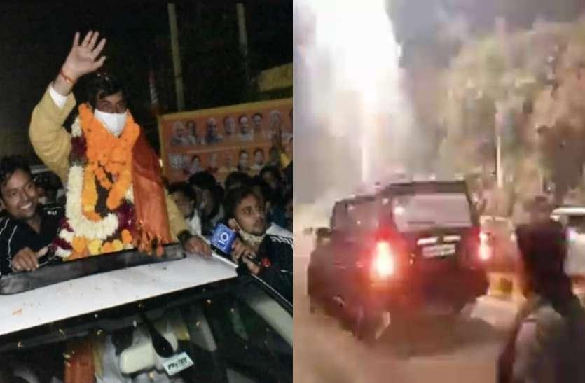 UP MLC Election: विजयी जुलूस के साथ भाजपाइयों ने की आतिशबाजी, धारा 144 की उड़ी धज्जियां
