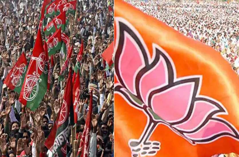 UP MLC Result: 11 सीटों में से 3 पर भाजपा, दो पर सपा का कब्जा, जानें अन्य सीटों पर किसने लहराया परचम