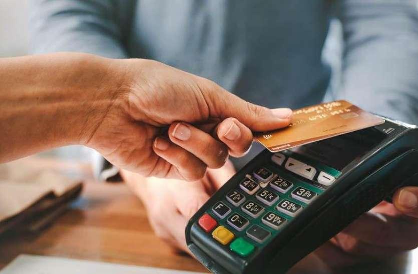 आरबीआई का बड़ा फैसला, बिना एटीएम पिन के डेबिट और क्रेडिट कार्ड से निकाल पाएंगे 5 हजार रुपए