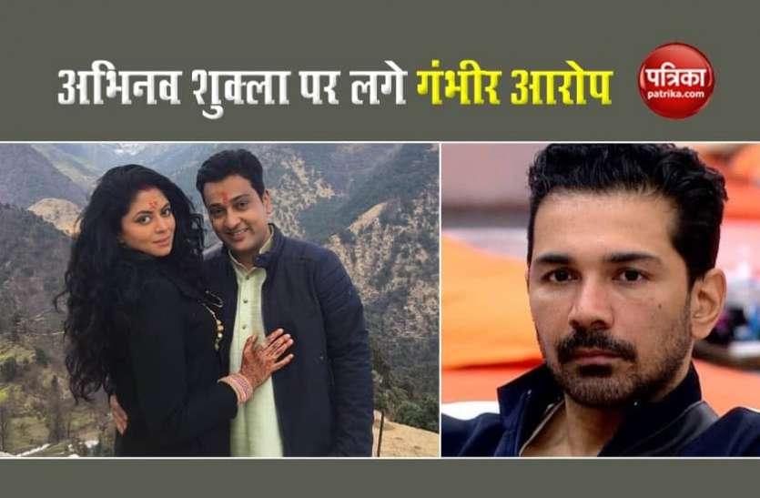 अभिनव शुक्ला को लेकर Kavita Kaushik के पति ने किया बड़ा खुलासा, कहा- 'शराब पीकर करते थे पत्नी को'